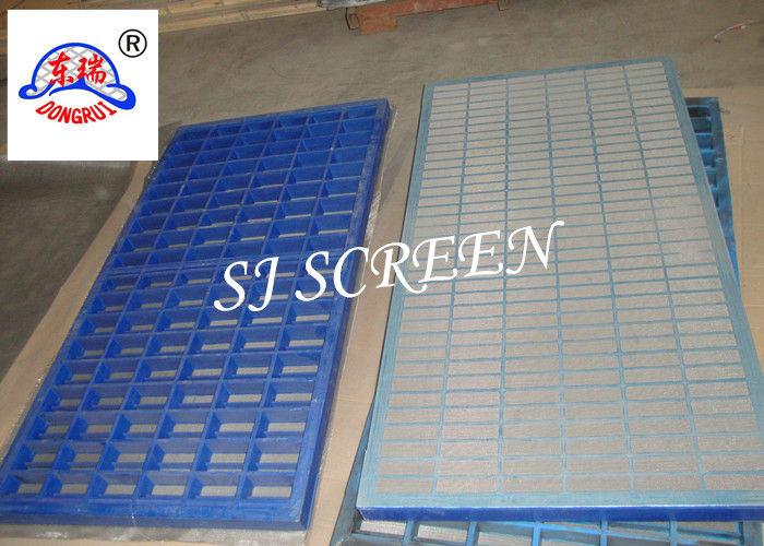 Carbon Steel Frame Kemtron Shaker Screen / Oil Vibrating Screen High Conductance
