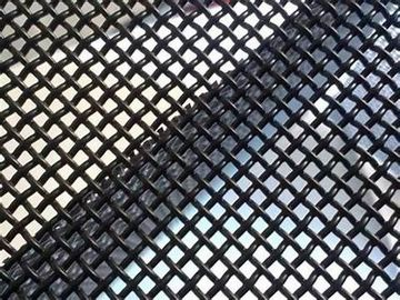 China Smooth Surface Security Window Screen Insect Proof Screen ISO 9001 Approved distributor